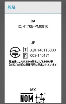 SO-02G-D5803-04
