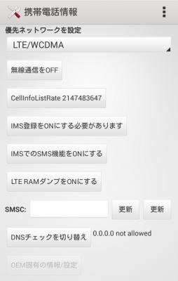 SO-02G-D5803-05