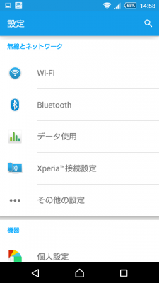 xperia-z3c-lollipop-4