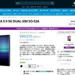 EXPANSYS、「Xperia 5 II」の販売価格は94,510円+税